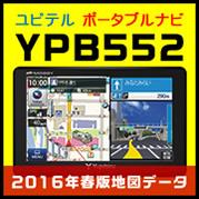 ��ԥƥ� �ݡ����֥�ʥ� YPB552