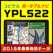 ��ԥƥ� �ݡ����֥�ʥ� YPL522