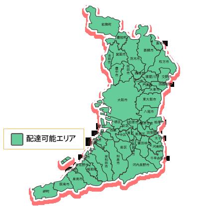 大阪エリア