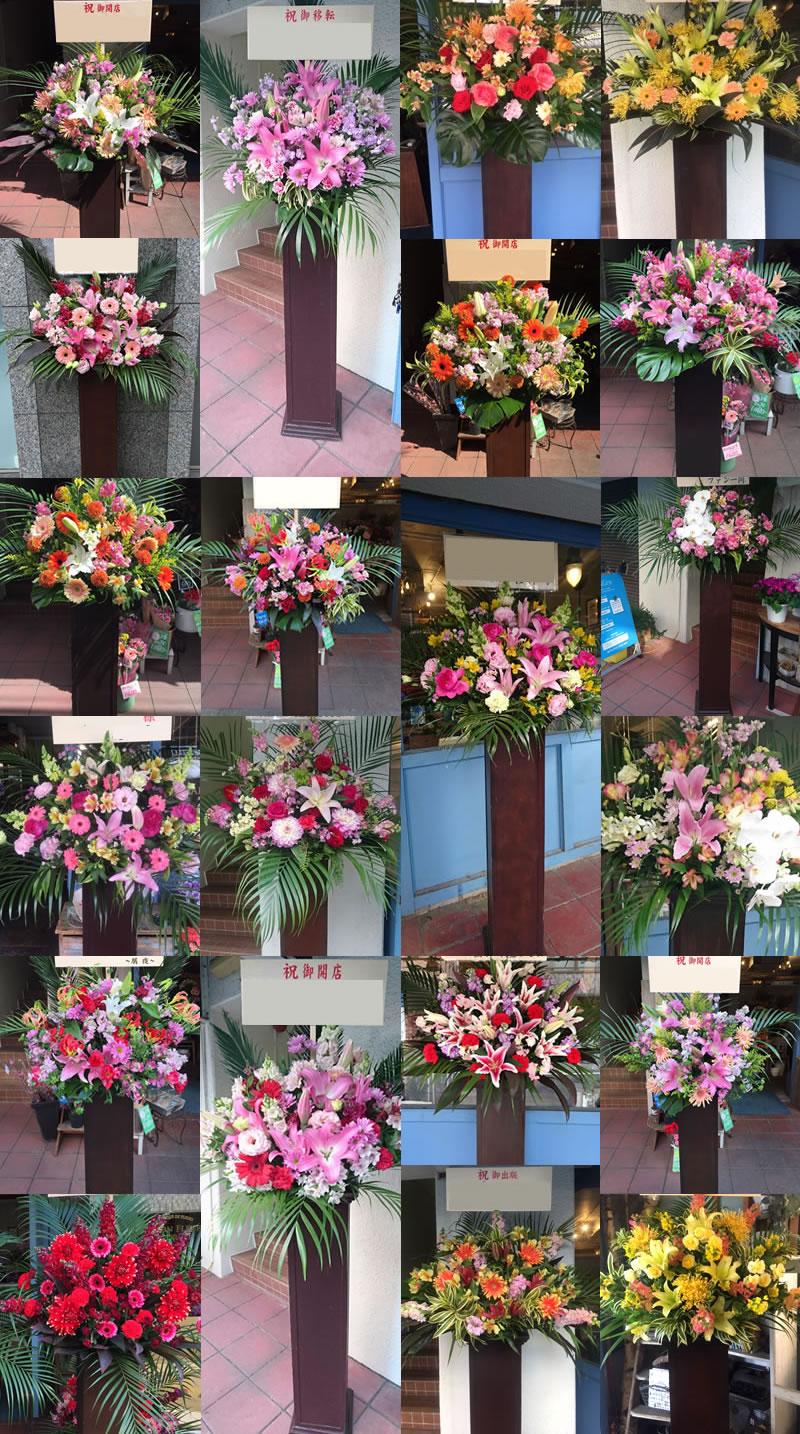 スタンド花 設置例