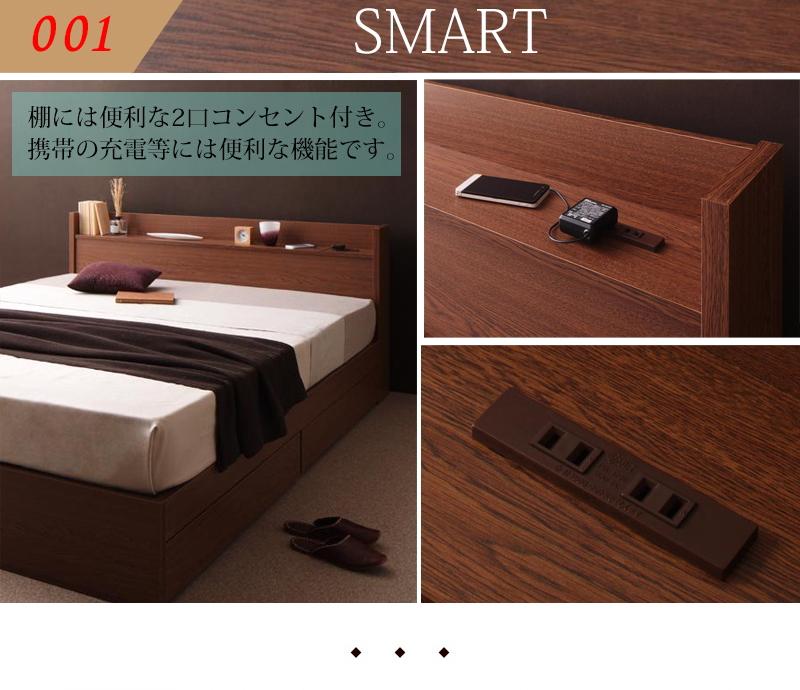 ベッドフレーム マットレス付き 収納ベッド
