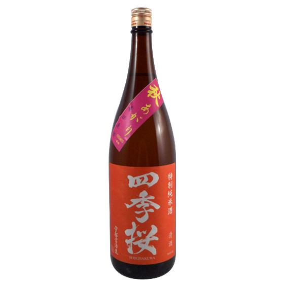 四季桜  特別純米
