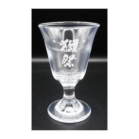 獺祭 貴人グラス