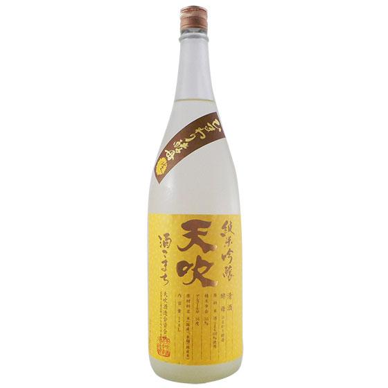 天吹 純米吟醸 ひまわり酵母 1800ml