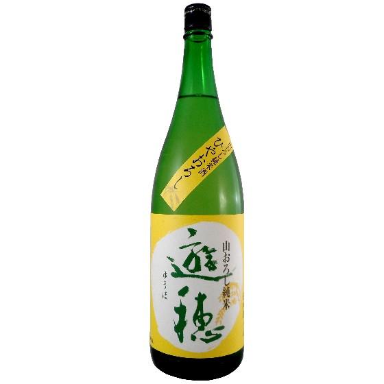 遊穂山おろし純米生詰原酒 ひやおろし1800ml