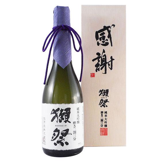 獺祭 純米大吟醸 23 「感謝」木箱入り 720ml