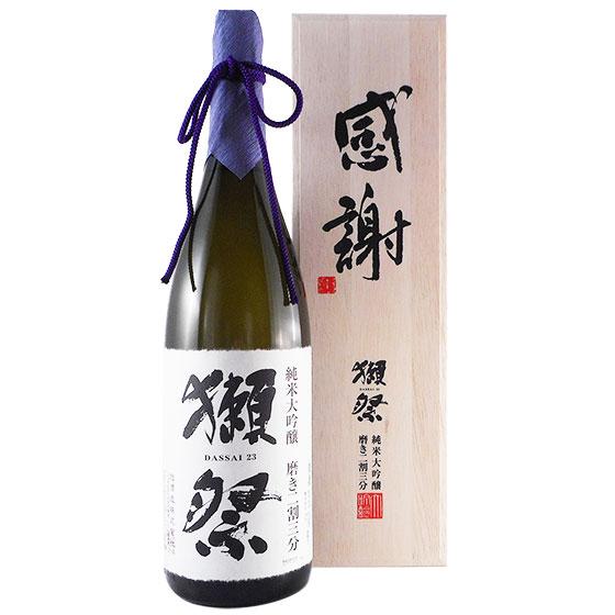 獺祭 純米大吟醸 23 「感謝」木箱入り 1800ml