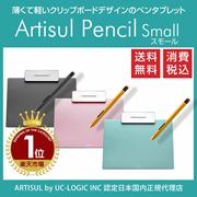スケッチエリア159×99mm  省スペースペンタブレットPencil Small