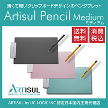Pencil Midium