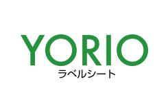 YORIO ヨリオラベル