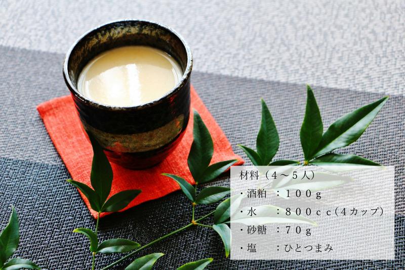 鳳陽 大吟醸粕(酒粕)宮城県 地酒 送料無料 レシピ