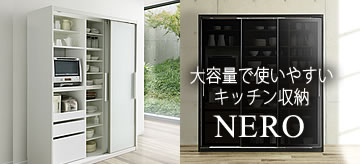 キッチンボード・ネロ