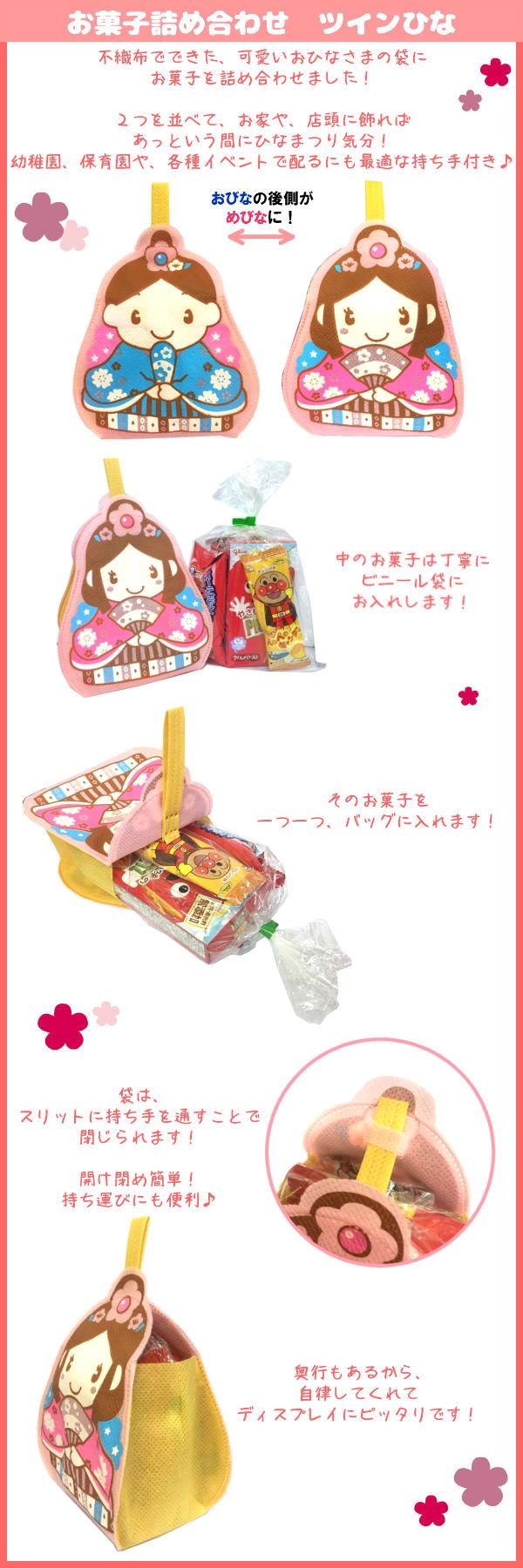 ゆっくんのお菓子倉庫