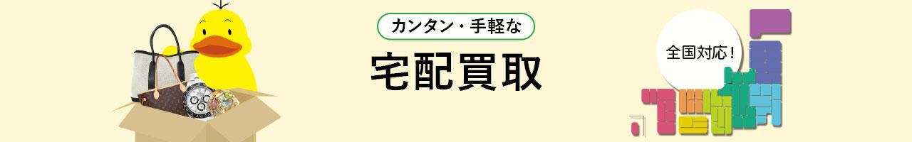 IE用アートディレクション
