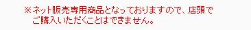 tenpo_in.jpg