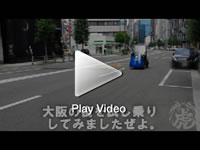 竹虎の竹自動車への挑戦!