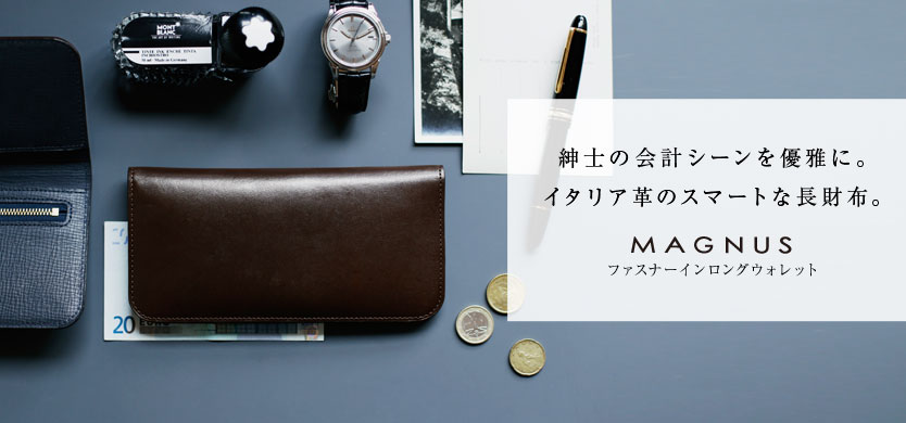 MG長財布