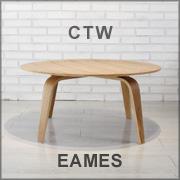 EAMES/イームズ・プライウッドテーブル【CTW】