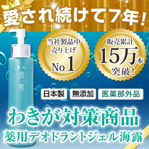 美容・コスメ・香水