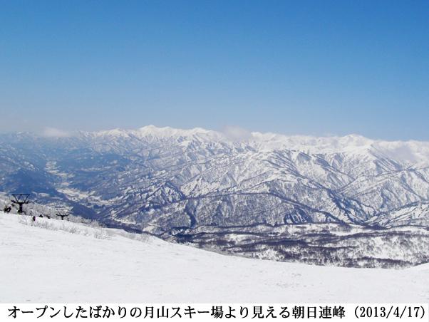 2013/04/02撮影