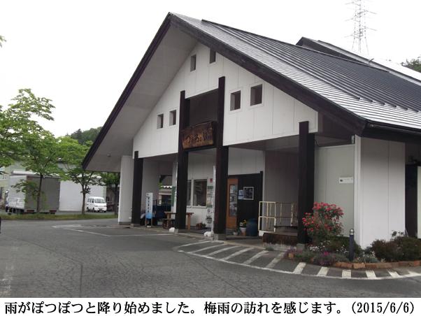 2015/06/06撮影