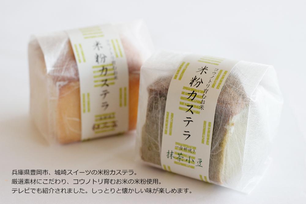 生花プチカーネーション花束とミニ米粉カステラ(3個入)セット。【106】
