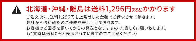 souryo_1200.jpg