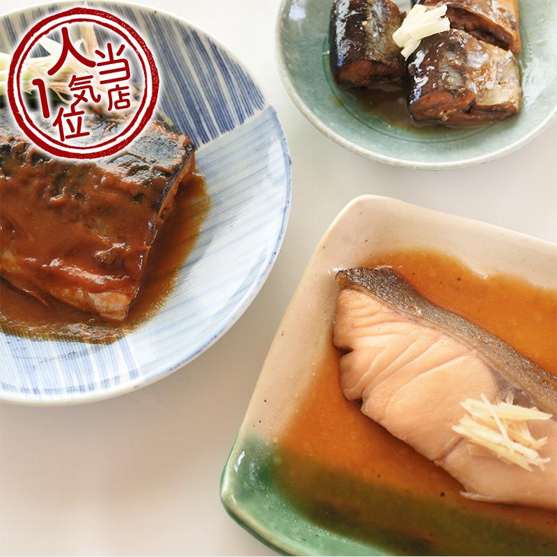 ことこと煮魚セット6P入