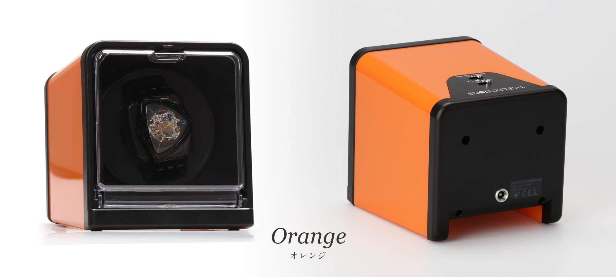 T005112 オレンジ