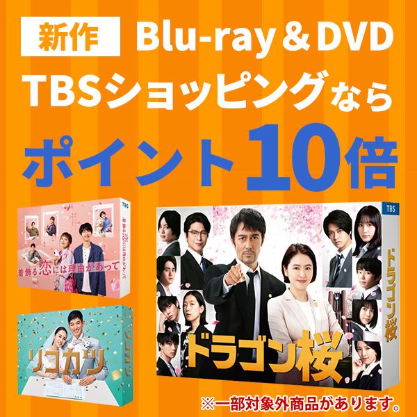Blue-Ray&DVD
