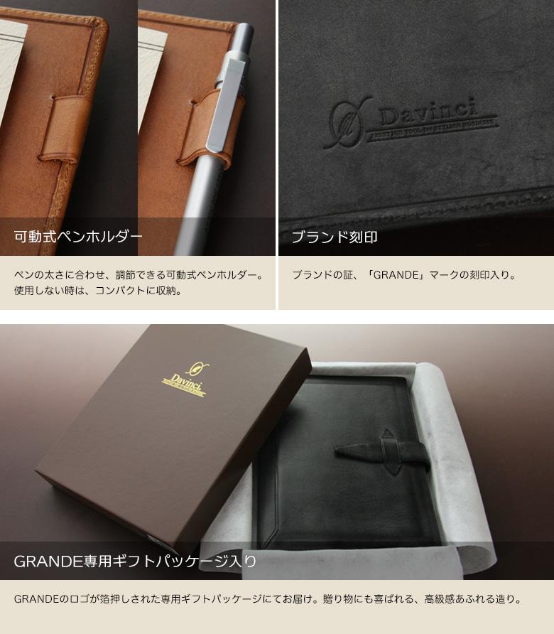 ペンの太さに合わせ、調節できる可動式ペンホルダー。使用しない時は、コンパクトに収納。ブランドの証、「GRANDE」マークの刻印入り。GRANDEのロゴが箔押しされた専用ギフトパッケージにてお届け。贈り物にも喜ばれる、高級感あふれる造り。