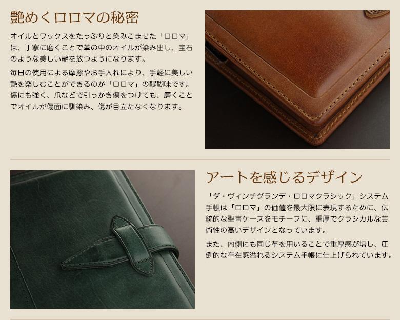 ロロマクラシックは日本の職人がたっぷりオイルを含ませたヌメ革。そのため短時間で経年変化による深い味わいを楽しめる。