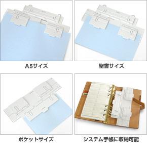 3サイズパンチ使用イメージ