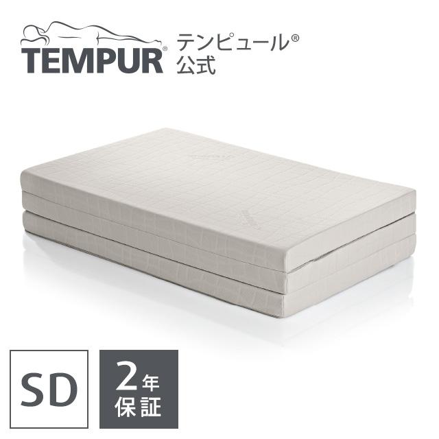 フトンシンプル(SD)