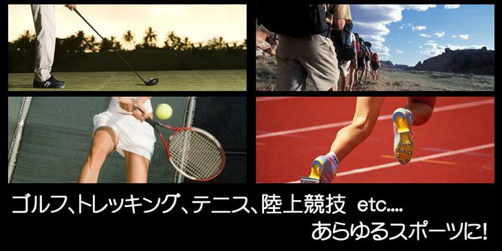 日本人の多くの方は、足の指先でしっかりと踏ん張れていません!その結果、姿勢が悪くなり、カラダに多くのトラブルが発生します。 「トゥグリッパー」は運動や歩行時に、足指を刺激し足の指で踏ん張るよう開発された商品です。