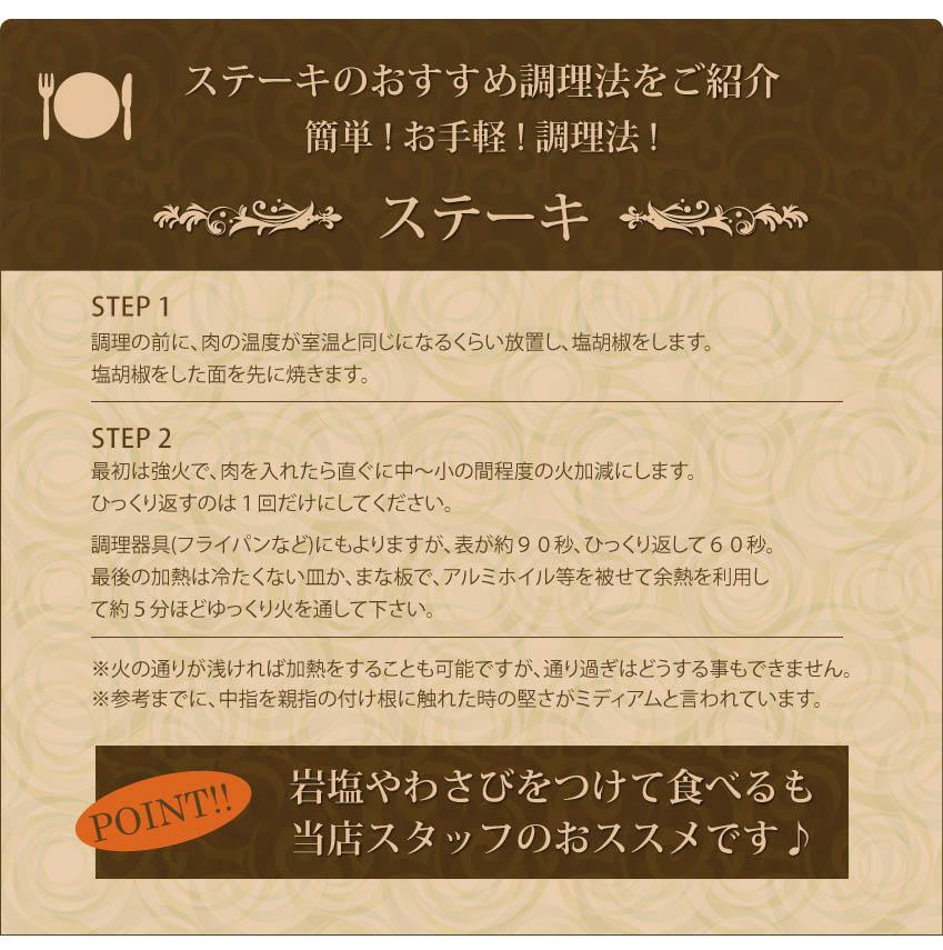 飛騨牛ステーキのおすすめ調理法をご紹介!