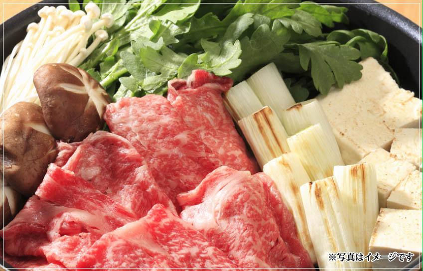 最高級黒毛和牛松阪牛のすき焼き