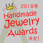Handmade Jewelry Awards