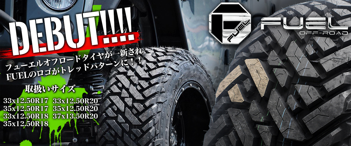 FUEL OFFROAD TIRE