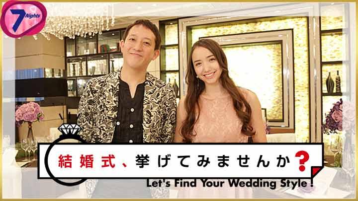 テレビ BS ジャパン TV番組「結婚式、挙げてみませんか?」の「結婚式で両親に贈る素敵なプレゼント」に体重ベア・ウエイトベア「サンクス・テディベア」が選ばれました!MC:豊田エリーさん、サバンナ 高橋茂雄さん、ゲスト ユージさん「これ、イイね」と絶賛!