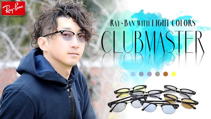 RX5154 ライトカラー