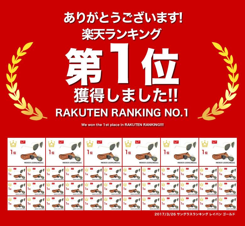 rank-rb3025-l0205-58.jpg