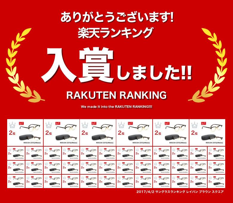 rank-rx5154-2372.jpg