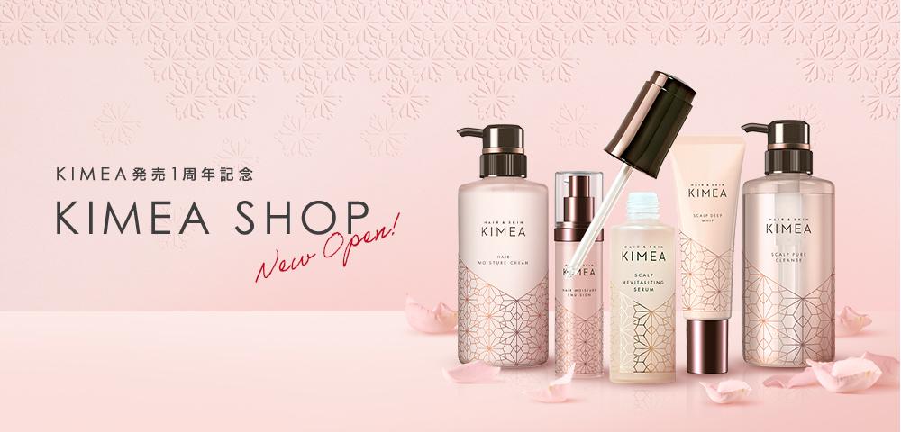 KIMEAShopオープン