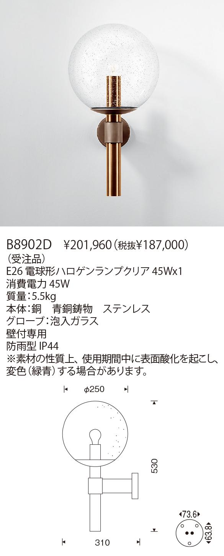 B8902D