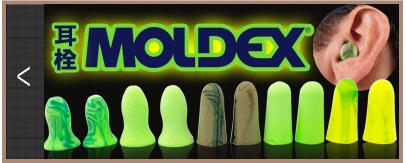 モルデックス耳栓