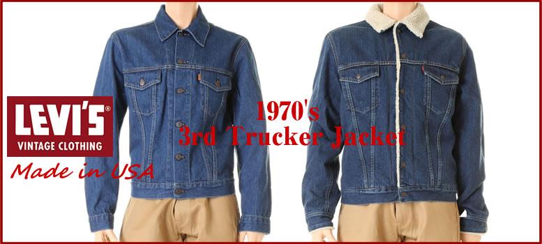 LEVIS 1950's 3rd Trucker Jacket