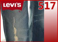 Levi's 517