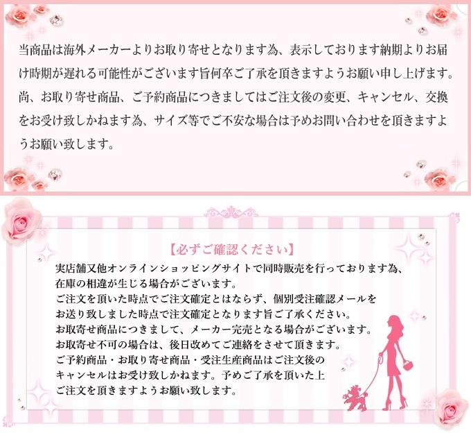 WOOFLINK (繧ヲ繝シ繝輔Μ繝ウ繧ッ) LADYBUG