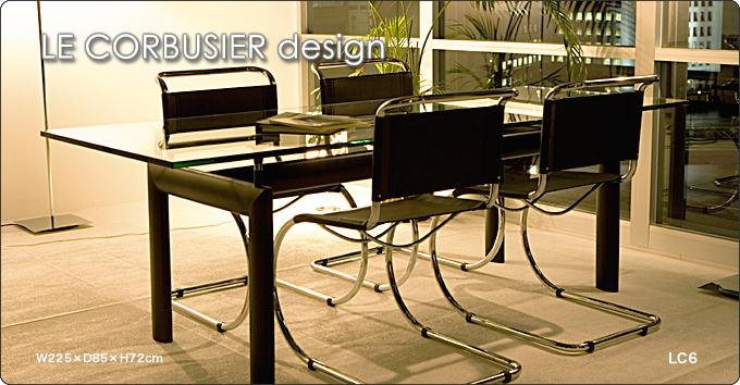timus rakuten global market le corbusier lc6 dining table 180 cm. Black Bedroom Furniture Sets. Home Design Ideas